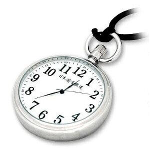 【送料無料】日本國有鐵道 鉄道時計 復刻鉄道時計 専用ボックス付き