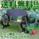 \ページ限定・カードケース付/ 【車輪ベンチ 1100 WB-1100】の通販 【送料無料】 ガーデニングベンチ 木製ベンチ ウッドベンチ