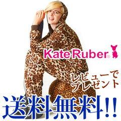 【送料無料】Kate Ruber ケイトルーバー バーニング サウナスウェット レディース レオパード×ベロアカーキ
