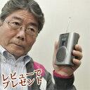 【即出荷】【正規品】グッドラジカセ GR-117 [小型テープレコーダー 小型ラジカセ カラオケの練習に!]