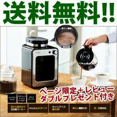 【即出荷】\ページ限定・カードケース付/ siroca crossline シロカ 全自動コーヒーメーカー SC-A111 ガラスサーバータイプ 【送料無料・代引料無料・保証付】