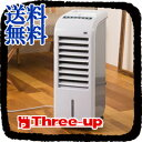 【送料無料】 【スリーアップ ミニ温冷風扇 ヒート&クール EFT-1703 リモコン付き】 コンパクト温冷風機 ヒーターアンドクールファン/5月中旬入荷予定