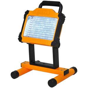 \ページ限定・カードケース付/ 投光器 led 【送料無料】 照明 ledライト led投光機 電気スタンド 【充電式ポータブル投光器 8154ak】