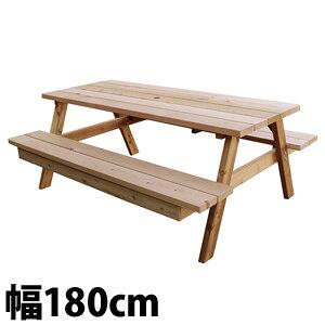 1月下旬入荷予定/\ページ限定・カードケース付/ ウッドテーブル 【送料無料】【日本製レッドシダーピクニックテーブル 幅180 OHPM-1800】 6人掛け 木製テーブル ガーデンテーブル