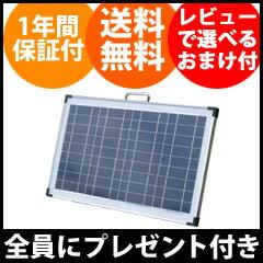 \ページ限定・カードケース付/ ソーラー充電機 太陽光 【送料無料・保証付】【ポータブル蓄電池 エナジー・プロmini LB-200専用ソーラーパネル LBP-36】