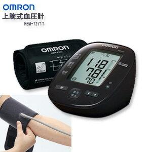 \ページ限定・カードケース付/ オムロン 上腕式血圧計 HEM-7271T 【送料無料・代引料無料】 [コンパクト血圧計 上腕式 オムロン血圧計 血圧計 片手 簡単 おしゃれ]