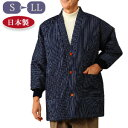 あったか半纏 【久留米織中わたジャケット】 [送料無料・代引料無料] 中綿入り 半纏 久留米織 和風 ホームウェア 中…