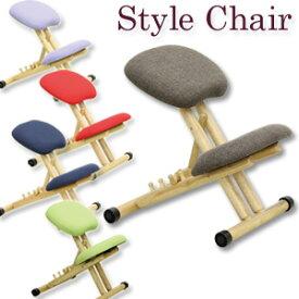 学習チェア 姿勢 【スタイルチェア BC-101】 [送料無料] 姿勢 バランスチェアー 学習椅子 リビングチェア オシャレ スタイル椅子 プロポーションチェア キッズ スタイルチェア