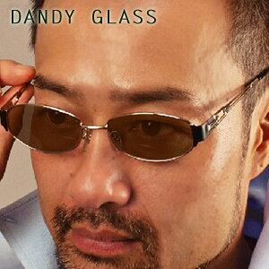 調光サングラス 遠近 【ダンディーグラス 調光レンズ搭載 オールタイムリーディンググラス】 [送料無料・代引料無料] 老眼鏡サングラス 調光サングラス シニアグラス