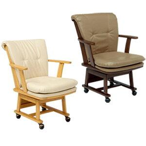 \ページ限定・カードケース付/ 回転ダイニングチェア VC-7595 【送料無料】 [こたつ用チェア ダイニングこたつ オシャレ 木製ダイニングチェア 回転式 食卓椅子 肘付き]