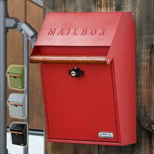 ヨーロピアンポスト 【セトクラフト 壁掛けポスト GALVA SI-3942】 [送料無料] レトロ 郵便受け 大人可愛い メールボックス 壁掛け式 郵便ポスト 鍵付き クラシカル オシャレ