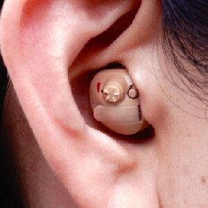 【即出荷】日本製補聴器 【ニコン エシロール 耳穴式デジタル補聴器】 [送料無料・代引料無料] 補聴器 目立たない コンパクト 耳あな型 デジタル補聴器 ニコン 国産 小型補聴器
