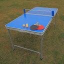 卓球台 家庭用 【折りたたみ式ファミリーピンポン台 0729】 [送料無料] 卓球 練習 卓球セット 卓球台 持ち運び ピン…