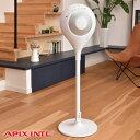 【即出荷】扇風機 かっこいい 【アピックス ディフュージョンファン AFD-608R ホワイト】 [送料無料・代引料無料] …