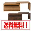木製テレビボード【アルダー材テレビボード回転盤付 101cm幅】コーナーも使える可動式