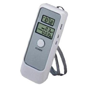 【即出荷】酒気帯び検査器[携帯できる小型の飲酒運転検査機]【デジタル アルコールチェッカー】