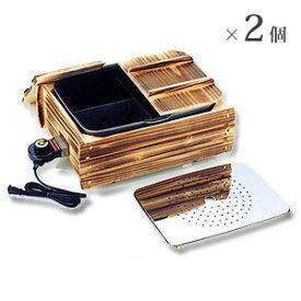 【即出荷】電気おでん鍋【多用途おでん鍋 ふるさとのれん KS-2539】2個の通販【送料無料】