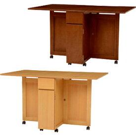 バタフライテーブル VDT-7955 ■送料無料■[キッチンカウンター 天板折りたたみテーブル 伸縮カウンター キャスター付き]