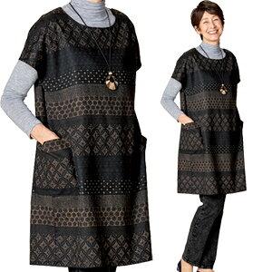 ロングベスト ■送料無料■ レディース 秋冬 ミセスファッション 婦人服 ポケット付き 和風デザイン 和柄 モダン柄 ブラック コットン100 綿100 シニア