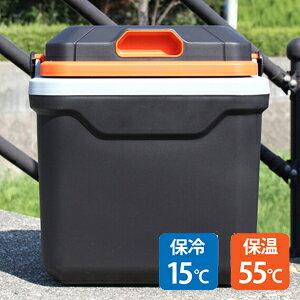 保温冷キャリーボックス ■送料無料■ 保冷庫 保温庫 2電源対応