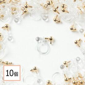 ノンホールピアス 樹脂 カン付き ゴールド 10個 ピアスみたいなイヤリングパーツ ハンドメイド 材料 金具 アクセサリーパーツ