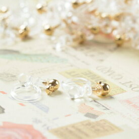 【お買い物マラソン全品P10倍】ノンホールピアス 樹脂 カン付き ゴールド 10個 ピアスみたいなイヤリングパーツ ハンドメイド 材料 金具 アクセサリーパーツ