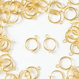 【お買い物マラソン全品P10倍】バネ付 フープイヤリング ゴールド 15mm 20個(10ペア) ノンホールフープ 金具 ピアスみたいなイヤリングパーツ 材料 素材