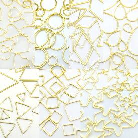 フレームパーツ ゴールド オールmix 全21種類各10個(計210個) 全タイプ全サイズ レジンクラフト 型 枠 チャーム ピアス イヤリング パーツ アクセサリーパーツ 材料 素材
