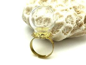 ガラスドーム リングセッティング3色 ゴールド レジン 材料 指輪 パーツ アクセサリーパーツ 材料 素材