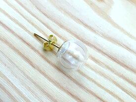 ガラスドーム ピアス 2個(1ペア)セット ゴールド ディスプレイ パーツ アクセサリーパーツ 材料 素材