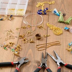 アクセサリーパーツ 工具 スターターキット 20種 713点セット 取り扱い説明書付き ゴールド 初心者向け ハンドメイド パーツ 素材 材料 資材