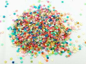 星型 キラキラミニパーツ スター 全色mixセット 約1g レジン 封入 デコ 材料 アクセサリーパーツ