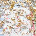 【スーパーセール全品P10倍】宇宙モチーフのバラエティチャームセット 約30g 大容量mix 土星 三日月 レジン パーツ 封…
