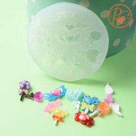 シリコンモールド 飴 キャンディ10パターン 1個 レジン 型 ソフトモールド ハンドメイド パーツ