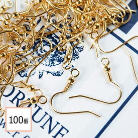 【サージカルステンレス 316L 】ピアスフック ゴールド 100個 バネ付き タイプA ハンドメイド 金属アレルギー対策 アクセサリーパーツ
