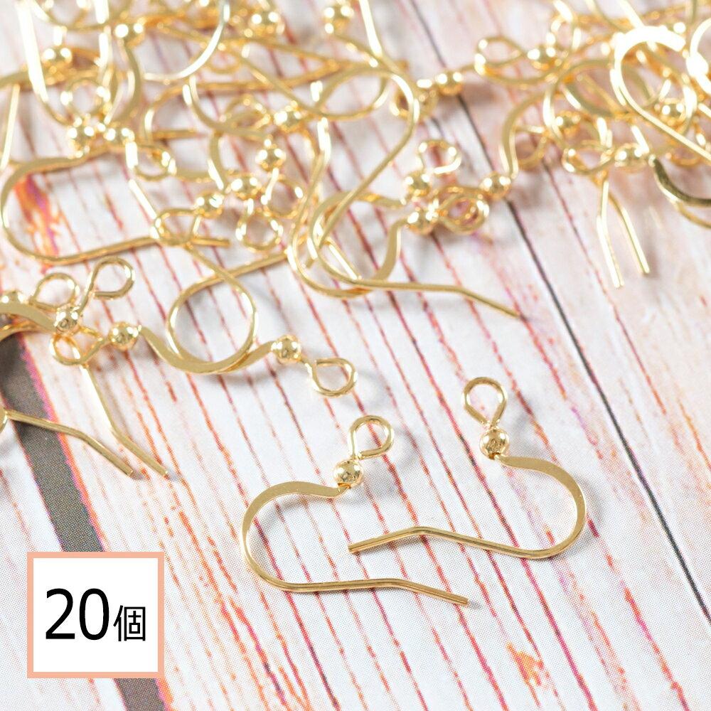 【サージカルステンレス 316L 】ピアスフック ゴールド 20個 タイプB ハンドメイド 金属アレルギー対策 アクセサリーパーツ
