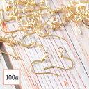 【サージカルステンレス 316L 】ピアスフック ゴールド 100個 タイプB ハンドメイド 金属アレルギー対策 アクセサリー…