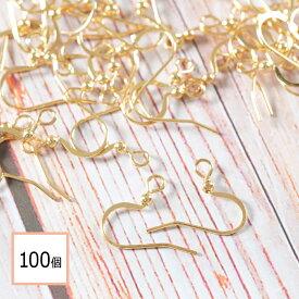 【お買い物マラソン全品P10倍】【サージカルステンレス 316L 】ピアスフック ゴールド 100個 タイプB ハンドメイド 金属アレルギー対策 アクセサリーパーツ