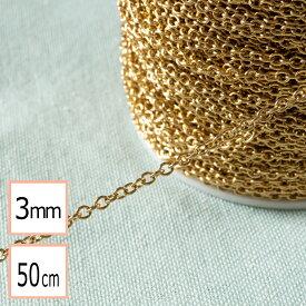 【サージカルステンレス 316L 】あずきチェーン ゴールド (3mm サイズ小) 50cm 切り売り ネックレス ブレスレット 金属アレルギー対策 アクセサリーパーツ