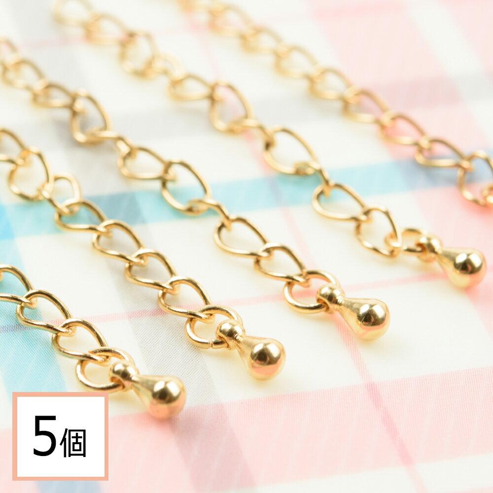 【サージカルステンレス 316L 】アジャスター ゴールド 5個 ハンドメイド ネックレス パーツ 材料 アクセサリーパーツ