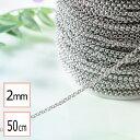 【サージカルステンレス 316L 】ロロチェーン シルバー (2mm サイズ小) 50cm 切り売り ネックレス ブレスレット 金…