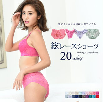 Back Hip Hing total ressort-ヒップハングノーマル type/t type ( if you want six deliveries upon ' ' select )