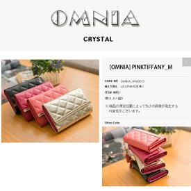 【送料無料】【OMNIA レディース 二つ折り財布】 omnia 本革 財布 札入れ 可愛い かわいい 小銭入れあり レザー tiffany omnia