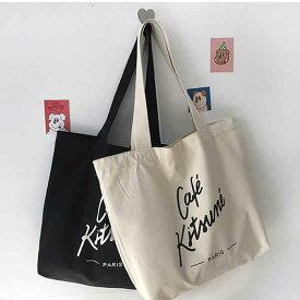 【あす楽!当日出荷】トートバッグ 韓国 キャンバス 肩がけ シンプル かわいい 通勤 通学 丈夫 レディース 大人可愛い 高校生 中学生 手持ち 白 黒 帆布【Mサイズ】シンプルデザインのおしゃれトートバッグ(全2色) 雑貨