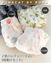 Underwear3set6