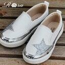 Starsneakershoes7