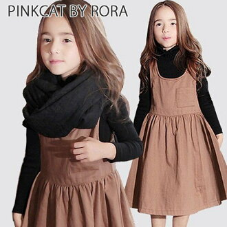 Rora Natural Flare Jumper child coordinates dress brown skirt