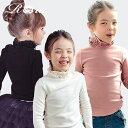 子供服Rora リリナ くしゅくしゅtシャツ(3color) タートルネック 長袖カットソー 女の子 キッズ 綿100 無地 シンプル …