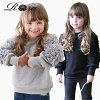 100% Cotton Pullover Sweat Shirt Rora Ann Sweatshirt (2 colors) Clothes child 90 100 110 120 130 140 Casual Natural Pretty kids fashion black gray tops