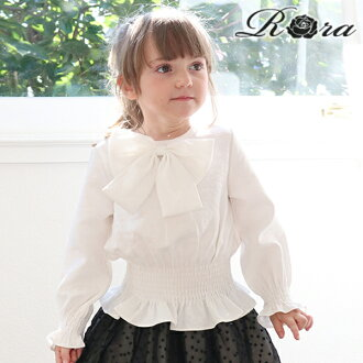 Rora Emma Blouse bow brooch included white formal long sleeve kids childrens clothing cute